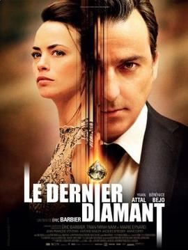 LE DERNIER DIAMANT 2014_Cristal Publishing